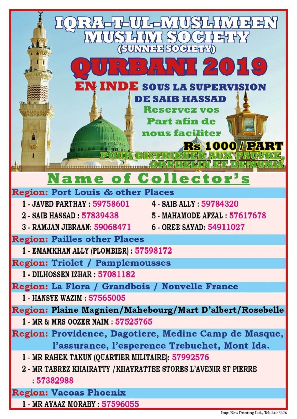 La viande sera distribuer aux pauvres , demunis , orphelin , Darul ulooms, sous la supervision Maulana Syed Ali Razvi ..Jamia Ahmadiya Sharful uloom [Islam Ganj ,inhauna,Amethi]